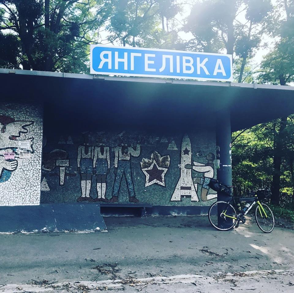 Jonas in der Ukraine